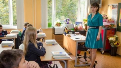Зарплата учителей в 2017 году последние новости