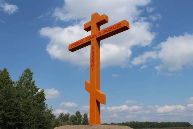 Значение наколки креста с фото потертости